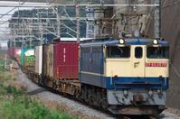 2020 10 4 EF652070 - kudocf4rの鉄道写真とカメラの部屋2nd