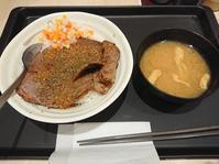 10/6 牛ステーキ丼洋風ガーリックソース¥750@松屋 - 無駄遣いな日々