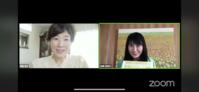 FacebookLive10月6日銀座ギャラリーゴトウオーナー後藤眞理子様のお話を伺いました! - お茶をどうぞ♪