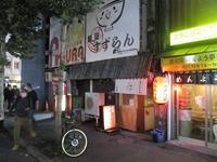 「麺屋すずらん」で味噌ラーメン♪80 - 冒険家ズリサン