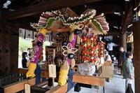 ずいき祭 - Taro's Photo