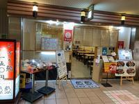 川西能勢口の寿司「にぎり鮨 魚魚」 - C級呑兵衛の絶好調な千鳥足