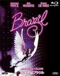映画「未来世紀ブラジル」(1985年)を教えてもらった@同志社特殊講義 - 本日の中・東欧