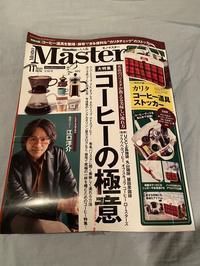 カリタのかわいくて高品質バッグ付き!「Mono Master  コーヒーの極意」 - くちびるにトウガラシ