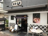 喜多方屋@板橋区役所前 - 食いたいときに、食いたいもんを、食いたいだけ!