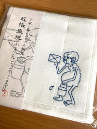 餓鬼先生 - 佐藤歩blog「あ...わっしょいわっしょい!」