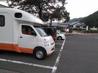 車中泊は、 - Kazukazu's Blog