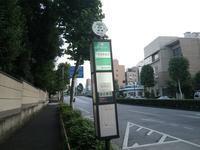 バスが便利@神楽坂店 - ゲストハウス東京