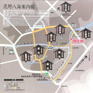 富士山を眺める旅 ② 道の駅 なるさわ - 休日ダンスと忘備録(ホラーなトイレ。映画付きグリコ自動販売機)