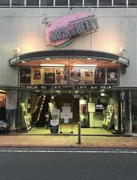 """ウィルスのおかげで遠い映画館へ遠いジャズ喫茶の映画を見に行く - swingin' godzilla ! (Kouichirou """"ゴジ"""" Okada)"""
