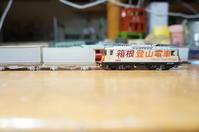 【鉄道模型・N】RhB coopコンテナ貨車を作る・2 - kazuの日々のエキサイトな企み!