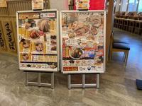 フジヤマゴーゴー新店サンバレーに出来る・・・が津市 - 楽食人「Shin」の遊食案内