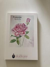 バラのポストカードができました。Rose for Youから3品種 - バラのある幸せな暮らし研究所