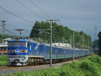 2015 8 9 EF510-515 寝台特急北斗星 - kudocf4rの鉄道写真とカメラの部屋2nd