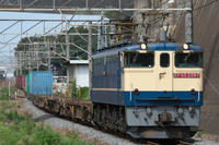 2020 10 7 EF652097 - kudocf4rの鉄道写真とカメラの部屋2nd