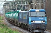 2020 10 7 EH200-7 - kudocf4rの鉄道写真とカメラの部屋2nd