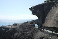 紀伊半島鬼ヶ城と七里御浜で散歩 - 旅の備忘録