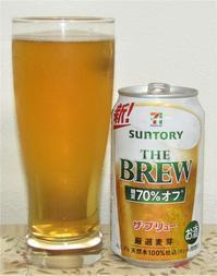 7&i/サントリーザ・ブリュー糖質70%オフ リニューアル2020~麦酒酔噺その1,230~文字の力 - クッタの日常