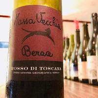 マッサヴェッキア、ベラーチェ'16 - Nadja*  bar a vin.