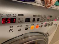 2020洗濯機の調子が悪い - すくるーじのノート