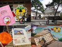 北九州の魅力再発見キャンペーン - EVOLUTION