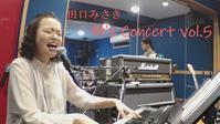 M's Concert vol.5 - 哲日記