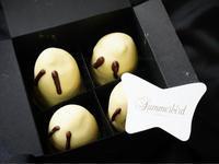100%オーガニックチョコレート ブランド「サマーバード オーガニック」ハロウィン限定【ハッピーゴースト クリームキス】 - 笑顔引き出すスイーツ探究