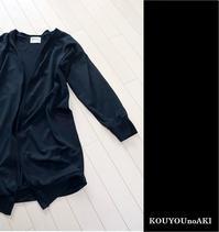 【大人服】みんなのカット―ロングカーディガン - 光の種の育て方