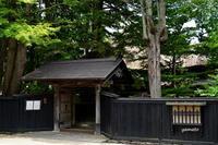 角館 武家屋敷の門(石黒家) - ぎゃらりー竹斎堂