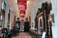 531. ミュージアムで朝食を / ホテル・ドゥ・ラ・クーポール - 世界の建物 awesome1000