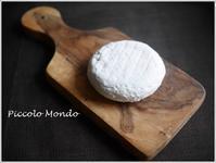 トミーノ♪ - Romy's Mondo ~料理教室主宰Romyの世界~