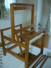 東京手織り機KM520をメンテナンス - アトリエひなぎく 手織り日記