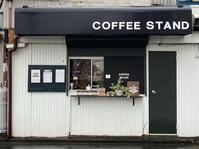 10月8日木曜日です♪〜冷えてます〜 - 上福岡のコーヒー屋さん ChieCoffeeのブログ