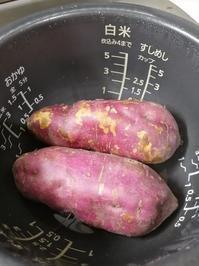 炊飯器で焼き芋作り - タワラジェンヌな毎日