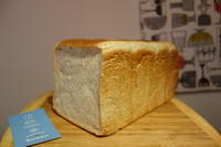boulangerie Bonheurさんの全粒粉の角食 - *のんびりLife*