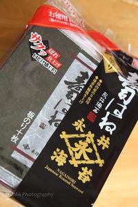 今日のコストコ札幌店2020/10/09 - TAMAの卵