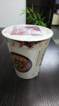 ローソン「コク旨坦々麺」めちゃおいしいのにカロリー低っ! - 白い羽☆彡の静岡県東部情報発信・・・PiPiPi♪