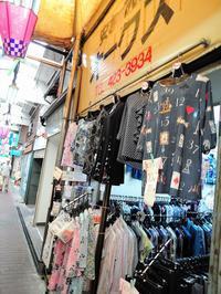 ある風景:Rokkakubashi@Yokohama #3 - MusicArena