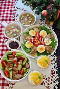 ハッピーメリークリスマス暑いフィリピン届けて12月のおすすめ献立 - 家族みんなのニコニコごはん