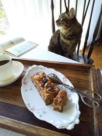 ココペリさんの「とっておきのフルーツケーキ」 - キッチンで猫と・・・
