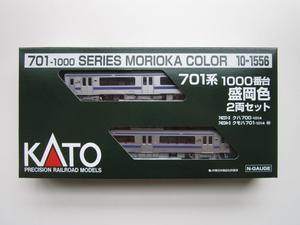 KATO 701系1000番台盛岡色をイジろう - 動力車操縦者 Nゲージ部屋