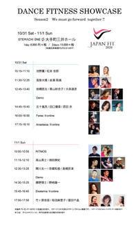 JAPAN FIT 2020 - カリテス ニュースブログ