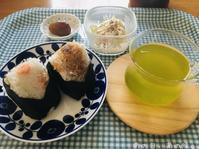 #OnigiriActionそして夕暮れ。 - あの日、あの味。