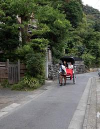 鎌倉の人力車「えびす屋」 - ようこそ風の散歩へ