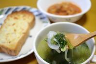 小松菜のスープな朝餉 - ぶん屋の抽斗