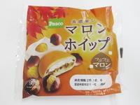 【菓子パン】食感楽しむマロンホイップ@Pasco(パスコ) - 岐阜うまうま日記(旧:池袋うまうま日記。)