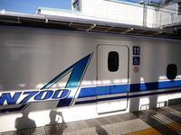 2006年新幹線での出来事 - ありったけの日常とたまにディズニー