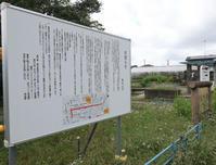 都市計画道路3・4・10東村山市野口町2020年9月 - ひのきよ