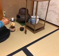 茶道の練習 - ワタシ流 暮らし方   ☆アトリエきらら一級建築士事務所☆