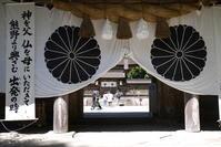 紀伊半島熊野本宮大社と大斎原 - 旅の備忘録